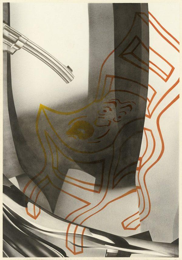 Sebastian Burger, 'P', 2016, Oil on paper, 50 × 35 cm, Galerie Tobias Naehring